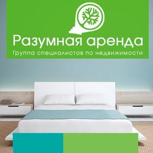 Аренда квартир и офисов Георгиевска