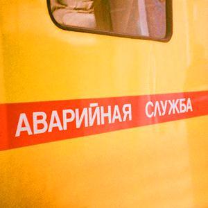 Аварийные службы Георгиевска