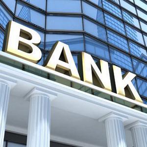 Банки Георгиевска