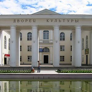 Дворцы и дома культуры Георгиевска