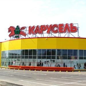 Гипермаркеты Георгиевска