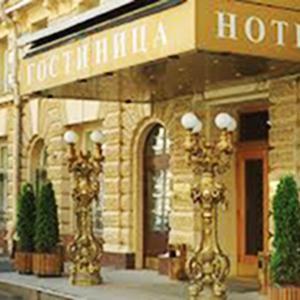 Гостиницы Георгиевска
