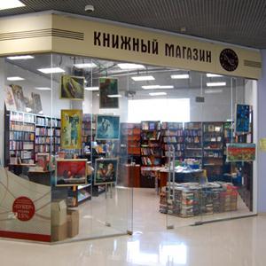 Книжные магазины Георгиевска