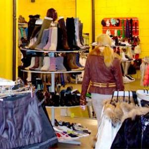 Магазины одежды и обуви Георгиевска