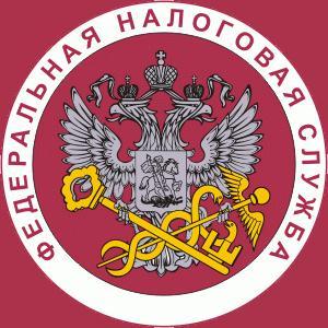 Налоговые инспекции, службы Георгиевска
