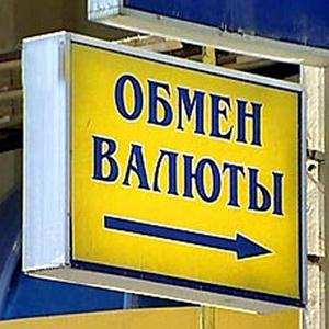 Обмен валют Георгиевска