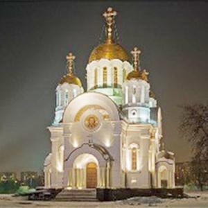 Религиозные учреждения Георгиевска