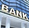 Банки в Георгиевске