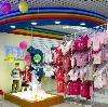 Детские магазины в Георгиевске