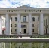 Дворцы и дома культуры в Георгиевске