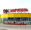 Гипермаркеты в Георгиевске
