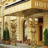 Гостиницы в Георгиевске