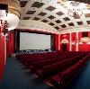 Кинотеатры в Георгиевске
