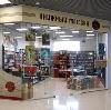Книжные магазины в Георгиевске