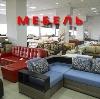 Магазины мебели в Георгиевске