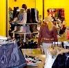 Магазины одежды и обуви в Георгиевске
