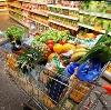 Магазины продуктов в Георгиевске