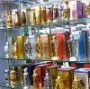 Парфюмерные магазины в Георгиевске