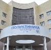 Поликлиники в Георгиевске