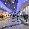 Торговые центры в Георгиевске
