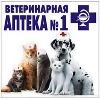 Ветеринарные аптеки в Георгиевске