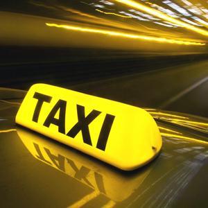 Такси Георгиевска