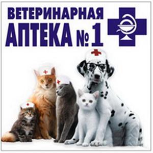 Ветеринарные аптеки Георгиевска